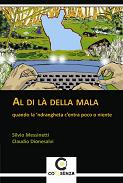 aldila_della_mala_copertina_copia